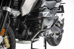 PUIG Lower Engine Guards BMW R1250GS (HP) 2018-20