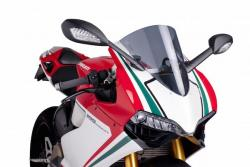 PUIG Short Racing Screen Ducati Panigale 1199 2012-15